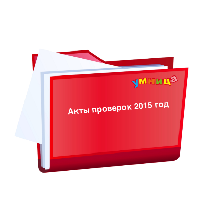 кнопка 2015-1.png